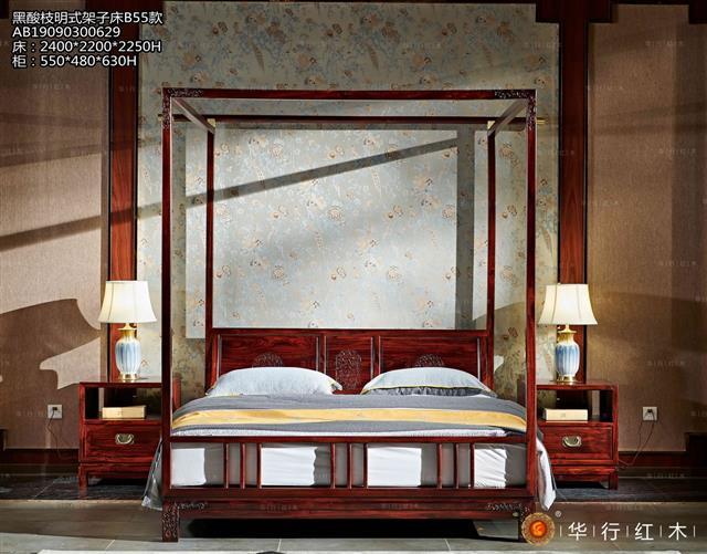 黑酸枝明式架子床B55款